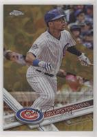 Willson Contreras #/50