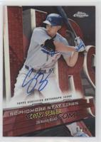 Corey Seager #/99