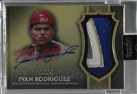 Ivan Rodriguez [Uncirculated] #/5