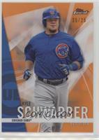 Kyle Schwarber /25