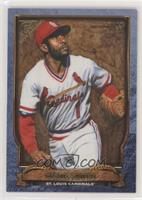 Ozzie Smith [EX to NM] #/99