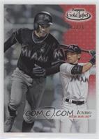 Ichiro #/25
