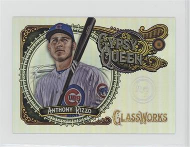 Anthony-Rizzo.jpg?id=8bff0094-0feb-4347-9498-bfdffaaf6e0c&size=original&side=front&.jpg