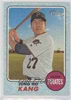 Jung Ho Kang #/50