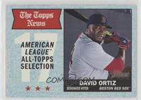 All-Star - David Ortiz