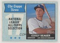 All-Star - Corey Seager #/50