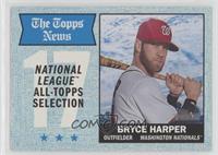All-Star - Bryce Harper