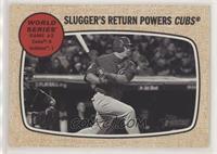World Series Highlight - Kyle Schwarber