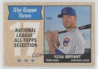 All-Star - Kris Bryant
