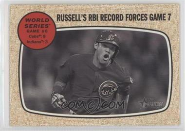 World-Series-Highlight---Addison-Russell.jpg?id=fdd801fe-d325-4640-a93f-b49b016a6f67&size=original&side=front&.jpg