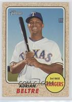 Adrian Beltre (Batting Pose)