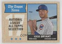 All-Star - Kris Bryant