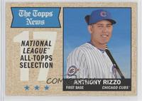 All-Star - Anthony Rizzo