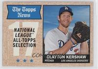 All-Star - Clayton Kershaw