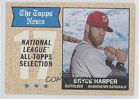 All-Star - Bryce Harper