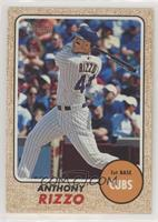 High Number SP - Anthony Rizzo (Batting)
