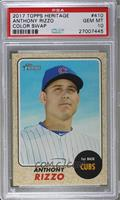 High Number SP - Anthony Rizzo (Color Swap Variation) [PSA 10]