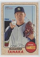 High Number SP - Masahiro Tanaka