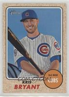 High Number SP - Kris Bryant (White Jersey; Batting Pose)