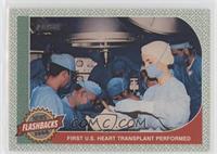 First U.S. Heart Transplant