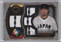 Yoshitomo Tsutsugo #25/50