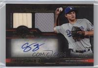 Corey Seager #/25