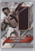 Ghostbusters Night #/99