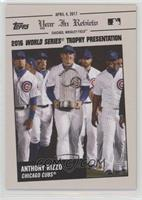 2008 Topps Baseball
