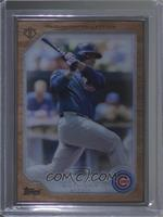 Anthony Rizzo /87