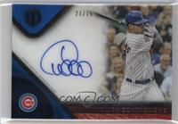 Willson Contreras /75