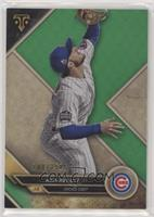 Kris Bryant /250 [EX to NM]
