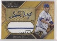 Steven Matz #/25