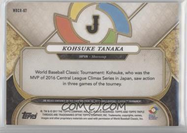 Kohsuke-Tanaka.jpg?id=a3467b31-f49f-4848-b5b8-56a1410a294d&size=original&side=back&.jpg