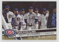 Chicago Cubs [EXtoNM] #/2,017