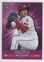 Yusuke Nomura