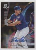 Peter Alonso #/25