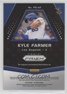 Kyle-Farmer.jpg?id=81a51235-0057-4e57-8678-1ed8d0cca04b&size=original&side=back&.jpg