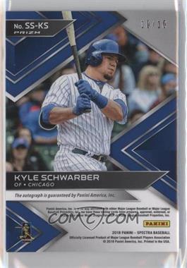 Kyle-Schwarber.jpg?id=b440e70a-d0b7-48ab-9e94-25bb20bd79ee&size=original&side=back&.jpg