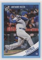 Base - Anthony Rizzo (Batting) /49