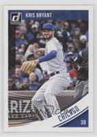 Variations - Kris Bryant (No Sunglasses)