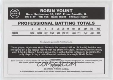 Robin-Yount.jpg?id=93270664-e02d-4443-ad47-4c729e992ceb&size=original&side=back&.jpg