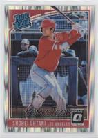 Rated Rookies - Shohei Ohtani (Batting)