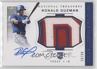 Rookie Materials Signatures - Ronald Guzman /99