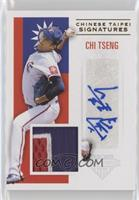 Chi Tseng /11
