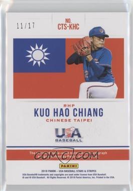Kuo-Hao-Chiang.jpg?id=a7c96521-57e6-4b97-8f2e-9d525dea87f3&size=original&side=back&.jpg