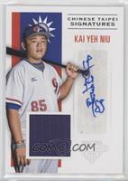 Kai Yeh Niu /11