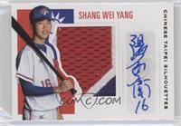 Shang Wei Yang /15