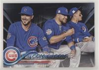 Chicago Cubs #/67