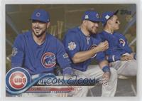 Chicago Cubs /2018