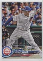 Anthony Rizzo (Pinstripes)